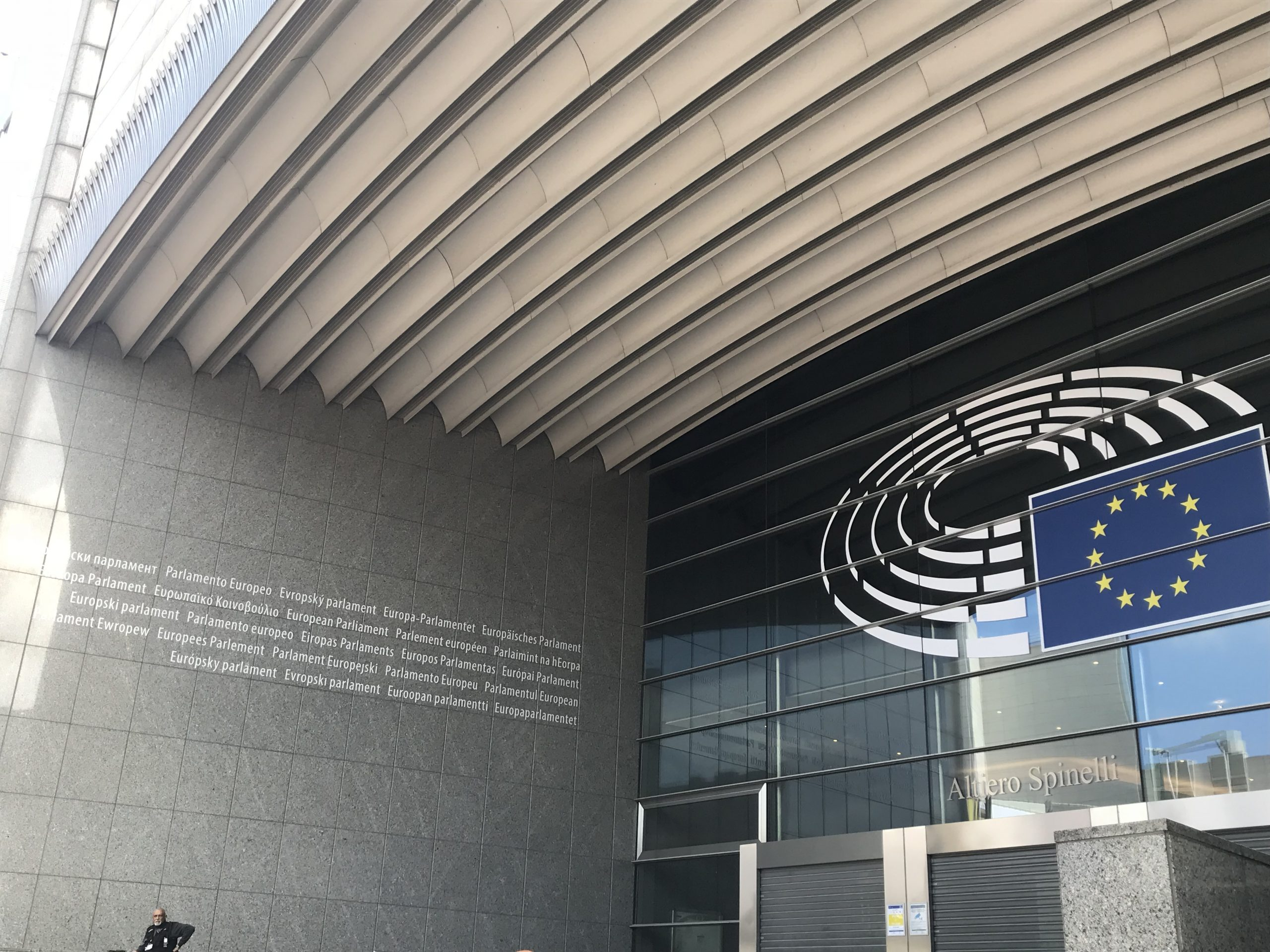 cosa vedere a Bruxelles e kortijk - il parlamento europeo